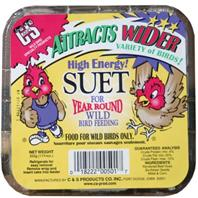 C AND S Products - Hi-Enrgy Suet - 11.75 oz