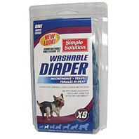Bramton - Pupster Washable Diaper - Extra Small