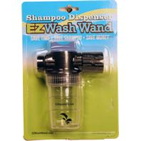 Gatsby Leather Company - Ez Wash Wand Dispenser
