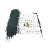 Tru-Test-Stafix Poultry Netting--165 Ftx43 In