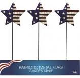 Alpine Corporation - Patriotic Star Garden Stake Display - 24 Inch