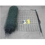 Tru-Test-Stafix Sheep Netting--165 Ftx35 In