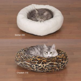 Slumber Pet -  Cozy Kitty Bed Berber