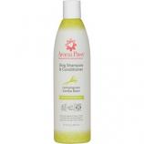 Aroma Paws - Vanilla Lemongrass - Shampoo - 13.5 oz